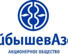 КуАЗ стал единственным владельцем «СП «Граниферт»