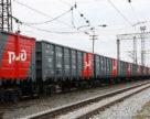 Российские производители удобрений наращивают перевозки железнодорожным транспортом