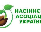 Головою правління Насіннєвої асоціації України залишили представника ТОВ «Сингента»