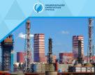 К проекту Находкинского завода минудобрений подключится новый инвестор