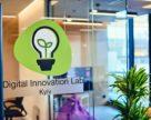 Syngenta відкрила першу в Україні ЛабораторіюЦифровихІнновацій