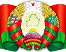 Беларусь увеличила экспорт удобрений