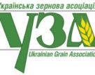 УЗА пропонує «прожарювати» пшеницю на борошномельних підприємствах Індонезії