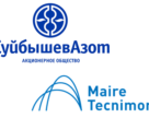 КуАЗ прокредитует свое СП с технологическим провайдером Maire Technimont