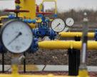 «Нафтогаз» снижает цены