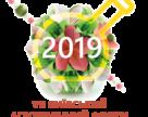 Опубліковано програму  VІI-го Київського агрохімічного форуму: Добрива, ЗЗР, Насіння