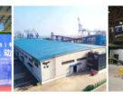 Mosaic China перенесли мощности по производству удобрений
