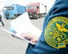 Украинская таможня заблокировала поставку белорусских удобрений