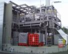 JGC Corporation построила в Японии реактор безуглеродного производства аммиака