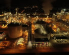 SOCAR объявил о запуске завода по производству карбамида