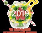 Пізнавальна екскурсія в рамках  VІI-го Київського агрохімічного форуму: Добрива, ЗЗР, Насіння