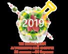 Запрошуємо до участі у VІI-му Київському агрохімічному форумі: Добрива, ЗЗР, Насіння