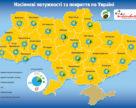 Насіннєвий сектор України