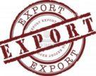 Экспорт украинской продукции в ЕС вырос в полтора раза