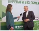BASF пропонує комплекс послуг для фермера