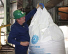 Ukrainian fertilizer market: on the threshold of the unknown