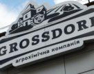 Украинская компания Grossdorf намерена создать производство жидких удобрений в Узбекистане