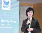 Haifa Group основала трейдера для работы в Китае