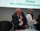 На зовнішніх ринках по відношенню до українського насіння зберігається цінова дискримінація