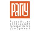 Потребность российских аграриев в минеральных удобрениях полностью удовлетворяется