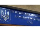 Держава поверне ОПЗ майже 490 млн грн. податку на прибуток,