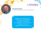 Український виробник добрив побудує завод у Латвії