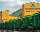 «ФосАгро» прогнозирует сбалансированную ситуацию на рынке фосфорных удобрений