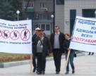 Пасічники мітингували в Запоріжжі