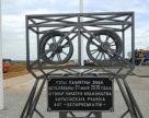 «Беларуськалий» объявил о начале строительства Дарасинского рудника