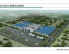 В Китае построят крупный завод по производству биоудобрений