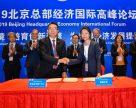 Удобрения с цинком укрепят позиции Mosaic в Китае