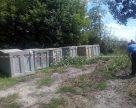 Питання з ще радянськими пестицидами в Тинному залишається відкритим