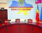 АМКУ ухвалив рішення про примусовий поділ групи OSTCHEM