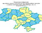 В областях України триває захист угідь від гризунів