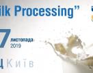 Milk Processing 2019