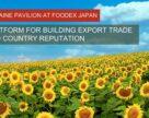 Важливим чинником для експорту в Японію є участь держави