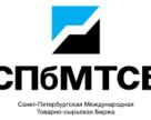 В России значительно выросли объемы биржевых торгов удобрениями