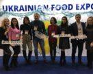 460 іноземних закупівельників відвідали єдиний в Україні «продовольчий хаб»