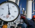 ТОАЗ будет получать газ по долгосрочному контракту