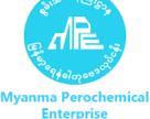 В Мьянме восстановят завод карбамида