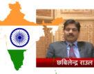 Карбамид для Индии – внутри и снаружи. Что происходит и чего ждать мировому рынку?