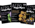 Трав'яні роздуми та життя без пестицидів у квітневому випуску журналу «Агроіндустрія»