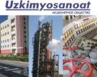«УзбекХимПром» вышел на положительную рентабельность
