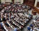 Парламент утвердил антикризисные решения для поддержки бизнеса из-за коронавируса