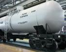 ОВК поставит МХК «ЕвроХим» цистерны для перевозки концентрированной азотной кислоты