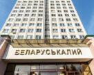 «Беларуськалий» резко ответил «Уралкалию» на критику