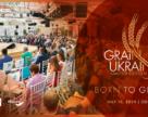 """Конференция GRAIN UKRAINE 2020. Limited Edition состоится под девизом """"Born to Grain"""""""