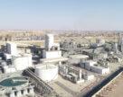 Завод по выпуску карбамида KIMA в Египте успешно запущен в работу