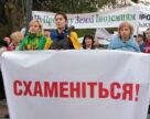 Інститут аграрної економіки звернувся з листом до Разумкова