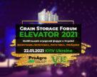 У Києві відбудеться Третій Міжнародний Grain Storage Forum